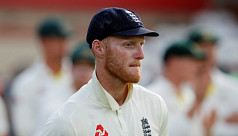 Stokes to miss rest of Pakistan series