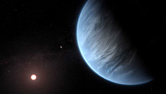 Water found in atmosphere of planet...