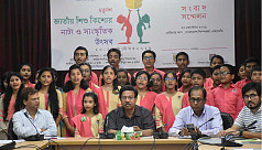 14th National Theatre and Cultural Festival for Children held at Shilpakala