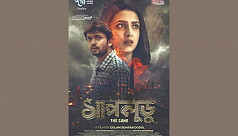 'Shap Ludu' to be screened in 7...