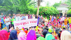 Ashulia Workers' unrest: 800 workers on fifth-day demo