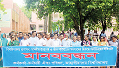 Supporters, opposers of JU VC hold demos...