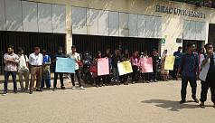 Brac University students demand justice...