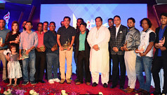 BSPA awards night held