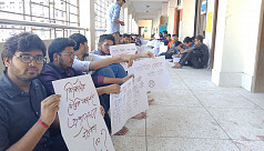 ETE students of BSMRSTU demand merger...