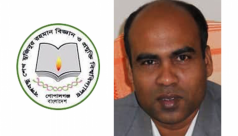Dr Shahjahan appointed acting VC of...