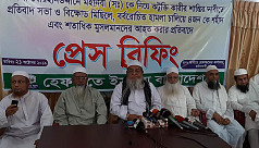 Hefazat declares countrywide protest over Bhola clash