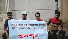 Hunger strike in front of ACC office...
