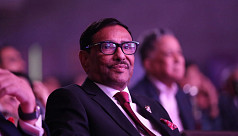 Quader: BNP's existence at stake due to weak leadership