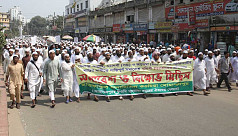 Bhola clash: Students, teachers of Qawmi...