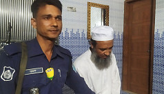 Narayanganj madrasa teacher held over...