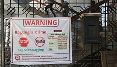 Ragging: 14 more Buet students...