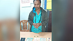 Indian national arrested with gold bars in Chittagong