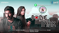 Arnob's Tobe Thak to be released on YouTube