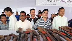 96 robbers surrender in Cox's Bazar
