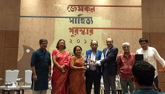 Shaheen Akhtar awarded Gemcon Shahitya Puroshkar 2019