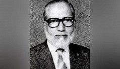 Engineer Abu Bakar's 13th death anniversary...