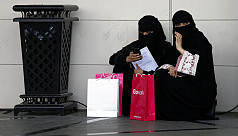 Saudi Arabia labels feminism, atheism, homosexuality as extremist ideas