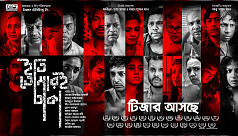 Iti, Tomari Dhaka to hit 15 theatres on Friday