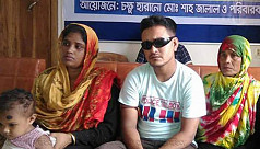 Eyes lost in police custody, Khulna...