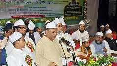 Prayer held observing Eid-e-Miladunnabi