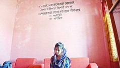 Sexual and reproductive health: 18-year-old breaking taboos in Nilphamari