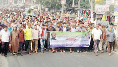 Jute mill workers demonstrate for national wage commission