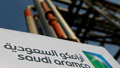 Saudi Aramco to supply LNG to Bangladesh as part of power deal