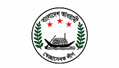 Ex-Chhatra League leaders to take charge...