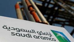 World's largest company Aramco kick-starts IPO
