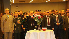 Bangladesh Embassy in Paris observes Armed Forces Day