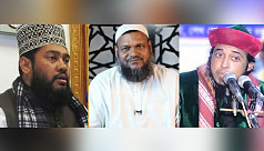 Comilla bans 3 Waz Mahfil preachers for being misleading, anti-state