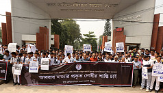 DRMC students and alumni demand justice for Abrar