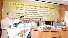 Boosting leather export: Industries minister stresses global certification