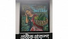 Bangladesh's climate champions