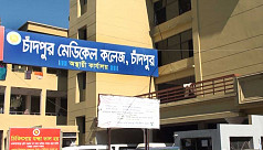 Chandpur Medical College students in...