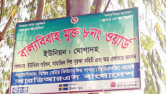 How did Kurigram declare itself child marriage-free?
