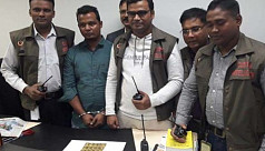 Man held with 20 gold bars at Chittagong airport
