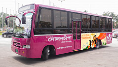 Dolonchapa paints its buses to protest...