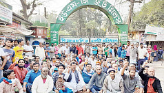 State owned jute mill workers go on hunger strike December 10