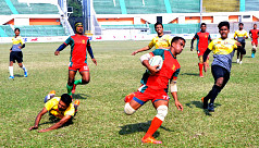 Victory Day Rugby Competition held...
