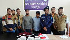 2 arrested with US$70,600 in Rajbari