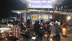 Petrol pump owners' strike halts oil...