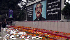 Bangabandhu mural attacked in...