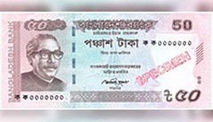 BB to issue new fifty taka notes Dec...