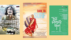 DIFF's Bangladesh Panorama Section aims to promote local films