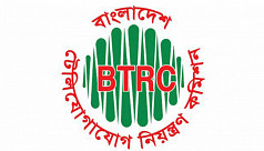BTRC to note users' complaints thru public hearing on March 30
