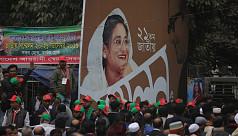Awami League national council begins...