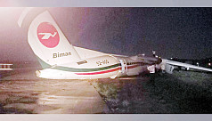 Biman pilots solely blamed for 2019 Yangon crash