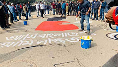 Chhatra League paints alpana as part...